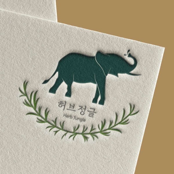 로고 + 명함 | 허브정글 | 라우드소싱 포트폴리오