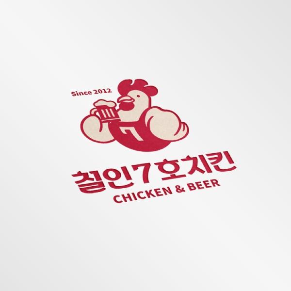 로고 디자인 | 철인F&B | 라우드소싱 포트폴리오