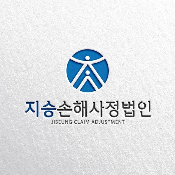 로고 디자인 | 지승손해사정법인(주) 로... | 라우드소싱 포트폴리오