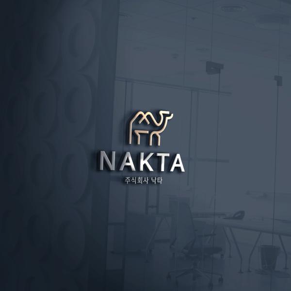 로고 + 명함 | 주식회사 낙타 | 라우드소싱 포트폴리오