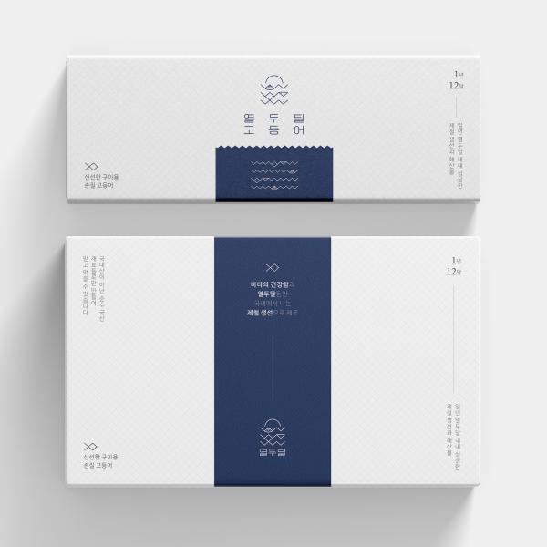 패키지 디자인 | 해산물 쇼핑몰 패키지 디... | 라우드소싱 포트폴리오