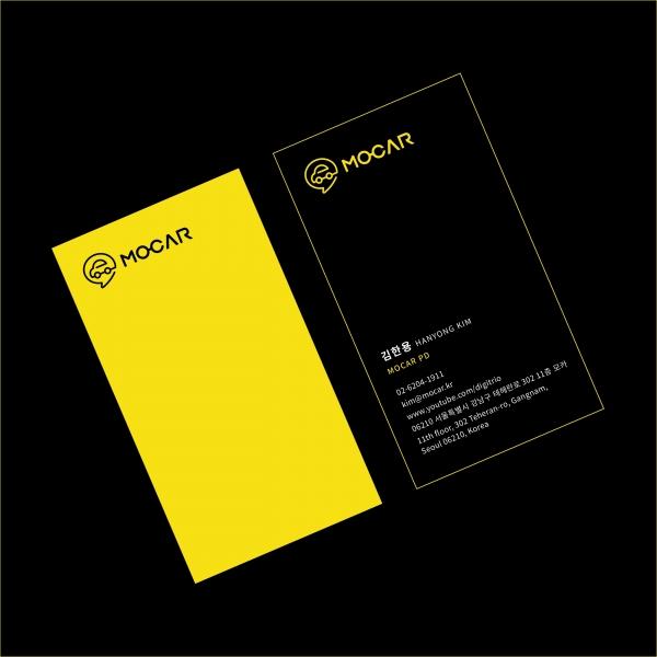 명함 / 봉투 | 모카 명함+봉투 디자인의... | 라우드소싱 포트폴리오