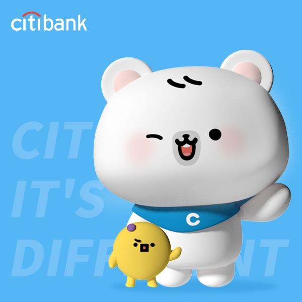 캐릭터 디자인 | 한국씨티은행 캐릭터 디자... | 라우드소싱 포트폴리오