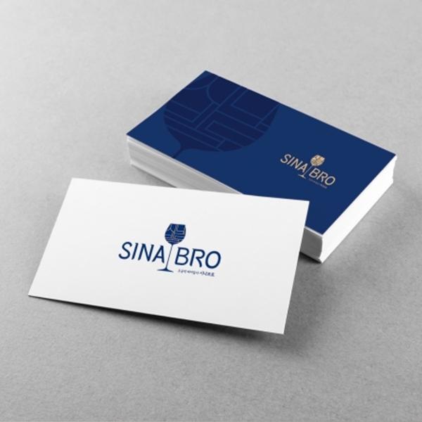 로고 디자인 | 시나브로와인 로고 디자인 의뢰 | 라우드소싱 포트폴리오