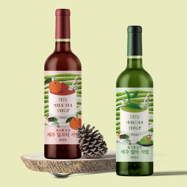 라벨 디자인 | 시럽 및 음료 라벨 디자... | 라우드소싱 포트폴리오