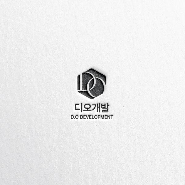 로고 디자인 | │주│디오개발 | 라우드소싱 포트폴리오
