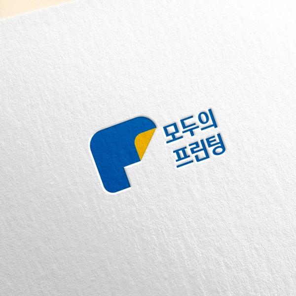 로고 디자인 | 모두의프린팅 | 라우드소싱 포트폴리오
