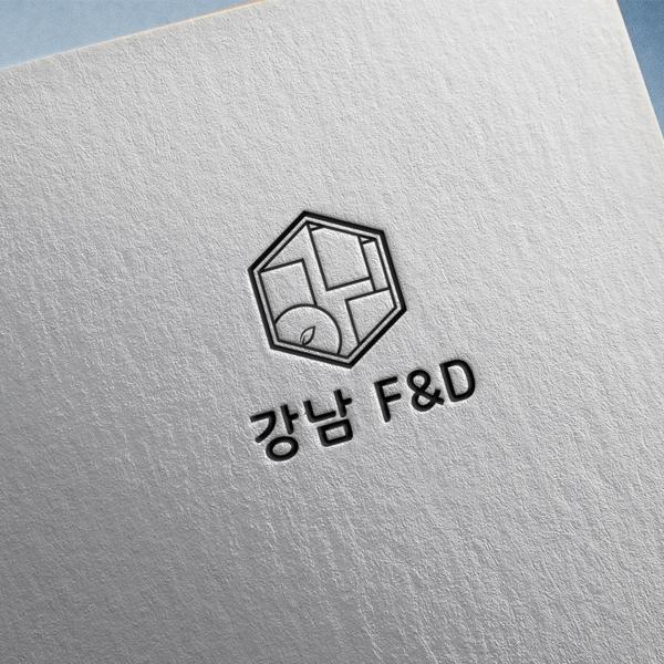 로고 디자인 | 강남F&D | 라우드소싱 포트폴리오