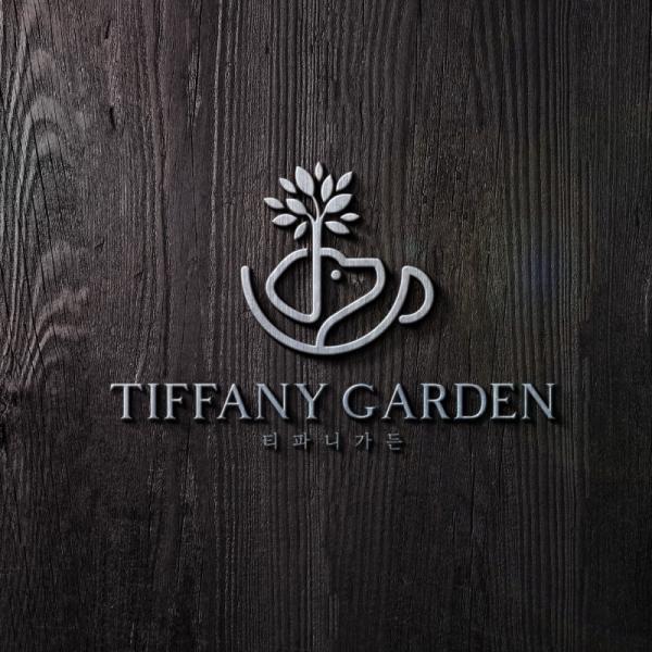 로고 + 간판 | 티파니 가든(TIFFANY G... | 라우드소싱 포트폴리오