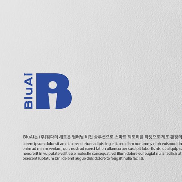 로고 디자인 | [ BluAI ] 제품 ... | 라우드소싱 포트폴리오