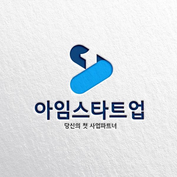 로고 디자인 | 아이디어클럽 | 라우드소싱 포트폴리오