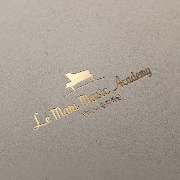 로고 디자인 | 레마니 음악학원 | 라우드소싱 포트폴리오