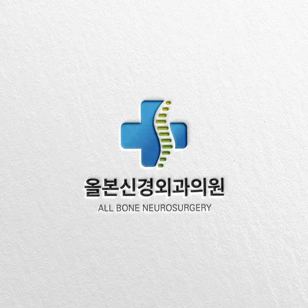 로고 디자인 | 올본신경외과의원 | 라우드소싱 포트폴리오