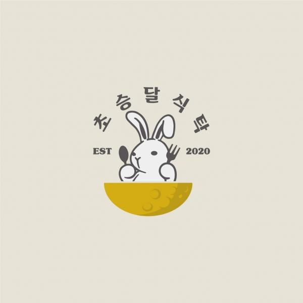 로고 디자인 | 샤프한사람들 | 라우드소싱 포트폴리오