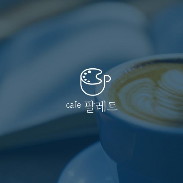 로고 + 간판 | 카페 팔레트 로고+간판 ... | 라우드소싱 포트폴리오