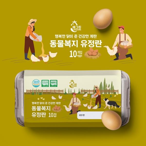 라벨 디자인 | 프리미엄 계란 패키지 디... | 라우드소싱 포트폴리오