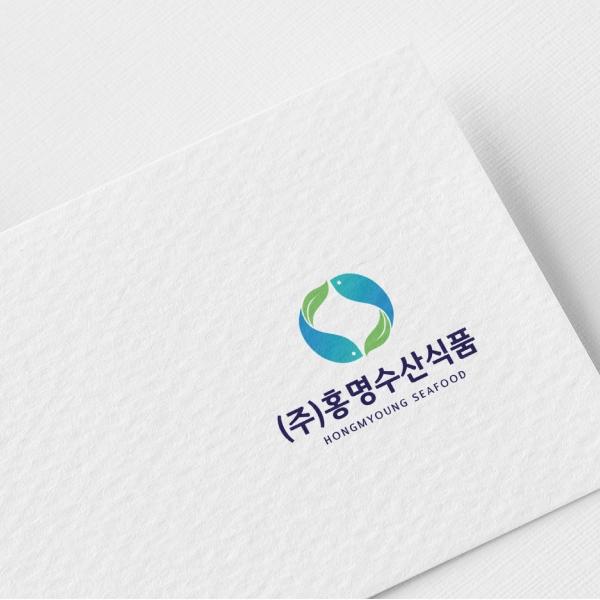 로고 + 간판 | (주)홍명수산식품 | 라우드소싱 포트폴리오