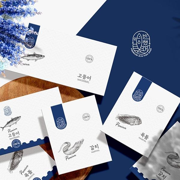 패키지 디자인 | 반했어 | 라우드소싱 포트폴리오
