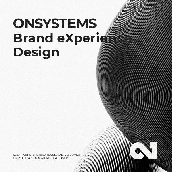 로고 디자인 | 오엔시스템즈 | 라우드소싱 포트폴리오