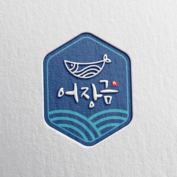 로고 디자인 | 성우트래이딩 | 라우드소싱 포트폴리오
