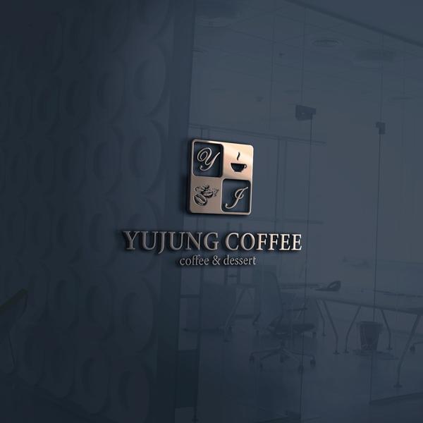 브랜딩 SET | 유정커피 로고 디자인 의뢰 | 라우드소싱 포트폴리오