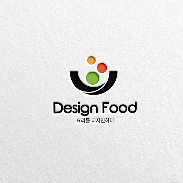 로고 + 명함 | (주)디자인푸드 로고 디... | 라우드소싱 포트폴리오