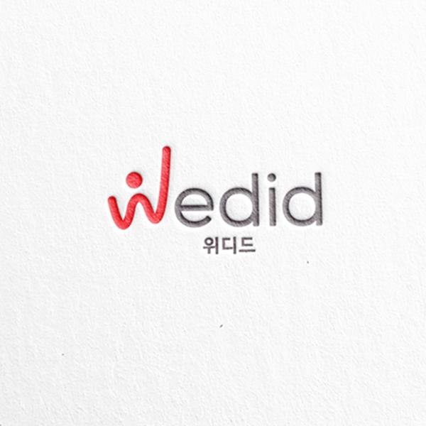 로고 디자인 | 위디드 | 라우드소싱 포트폴리오