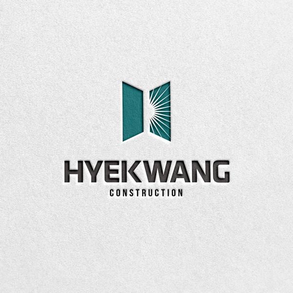 로고 + 명함 | 건설회사 로고 디자인 의뢰 | 라우드소싱 포트폴리오