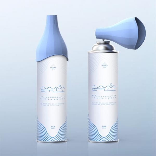 제품 디자인 | 휴대용 산소캔 순수산소 ... | 라우드소싱 포트폴리오