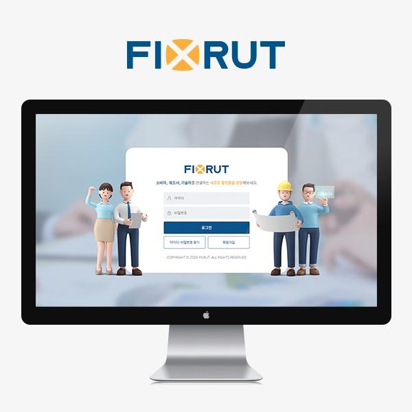 웹사이트 | 픽스룻(FIXRUT) 웹... | 라우드소싱 포트폴리오