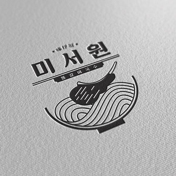 로고 디자인   로고 디자인 의뢰합니다.   라우드소싱 포트폴리오