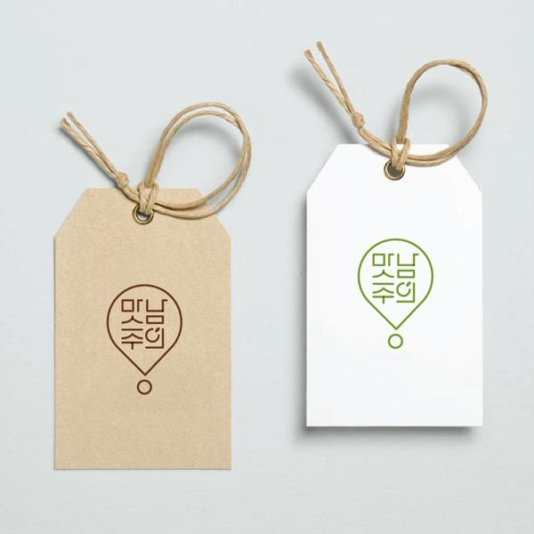 로고 디자인 | (주)디자인푸드 | 라우드소싱 포트폴리오