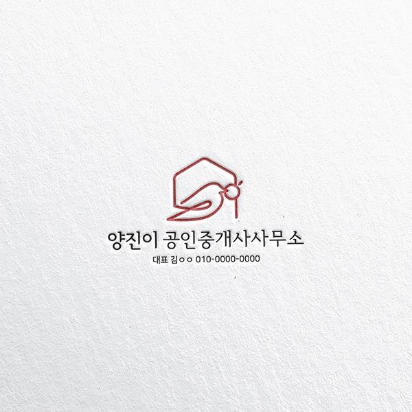 로고 디자인 | 양진이부동산 로고 디자인 의뢰 | 라우드소싱 포트폴리오