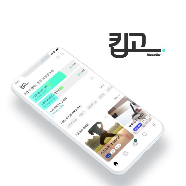 모바일 앱 | 앱디자인 및 UX 설계 의뢰 | 라우드소싱 포트폴리오