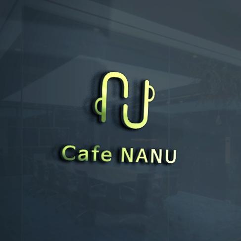 로고 디자인 | 카페 나누(cafe NA... | 라우드소싱 포트폴리오