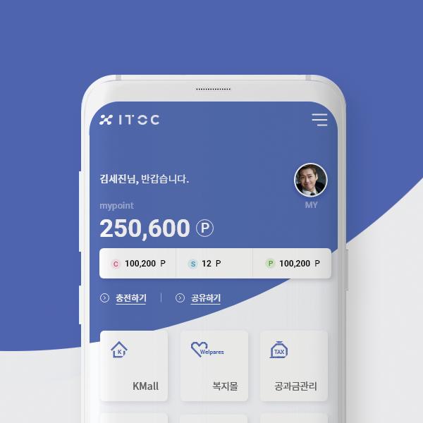 모바일 앱 | 클로바솔루션 | 라우드소싱 포트폴리오