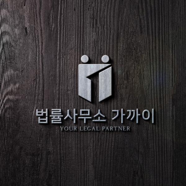 로고 + 명함   법률사무소 로고 디자인 의뢰    라우드소싱 포트폴리오