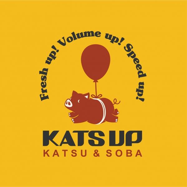 브랜딩 SET | 카츠업 (KATSUP) ... | 라우드소싱 포트폴리오