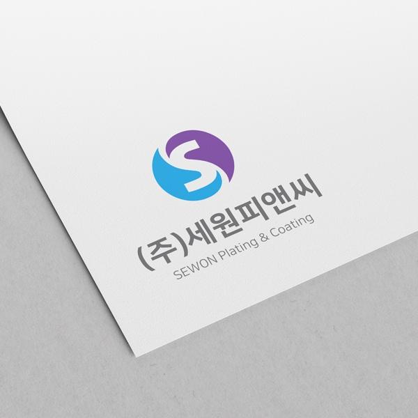 로고 디자인 | 로고 디자인 의뢰드립니다 | 라우드소싱 포트폴리오
