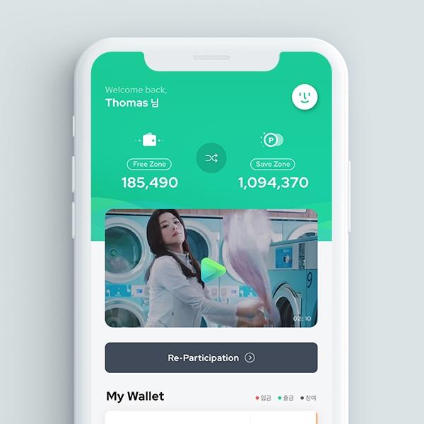 모바일 앱 | 전자지갑 앱 UI디자인 | 라우드소싱 포트폴리오