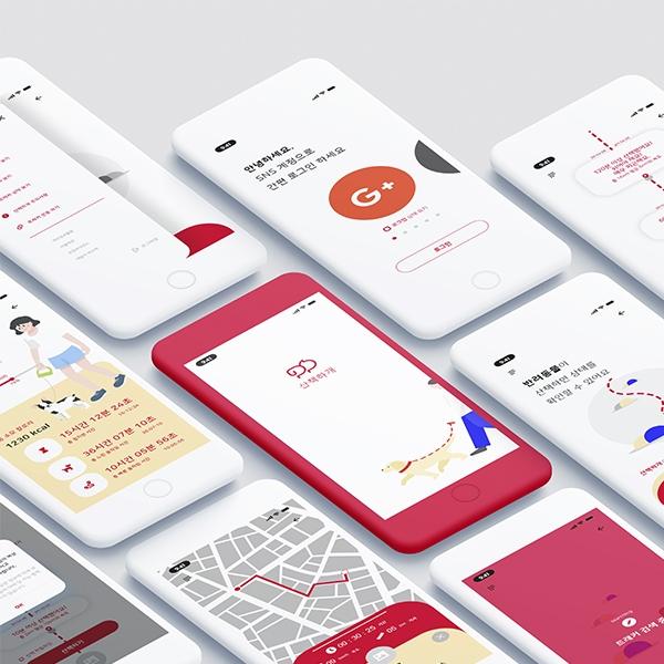 모바일 앱 | 반려동물 목걸이형 활동량... | 라우드소싱 포트폴리오