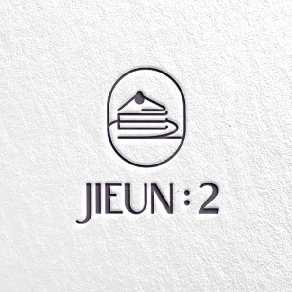 로고 + 명함 | 디저트카페 JIEUM :... | 라우드소싱 포트폴리오