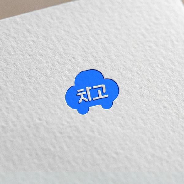 로고 디자인 | 장기렌트카 비교견적