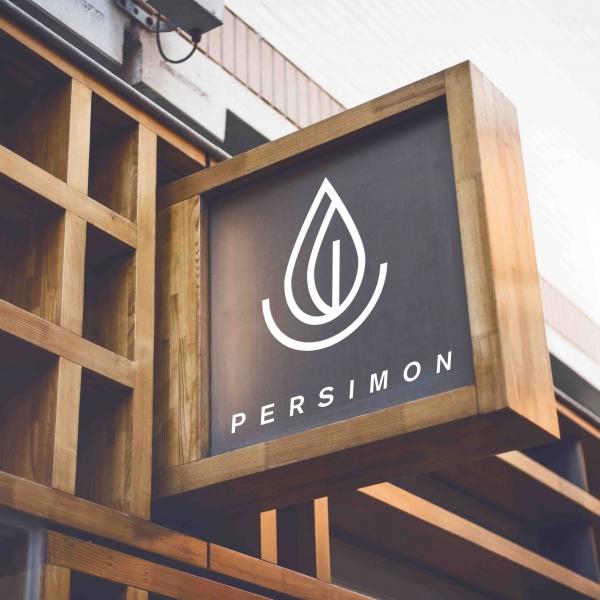 로고 디자인 | 펄시몬(persimon)... | 라우드소싱 포트폴리오