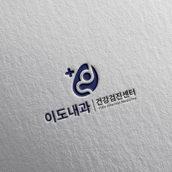 로고 + 명함   로고 디자인 의뢰   라우드소싱 포트폴리오